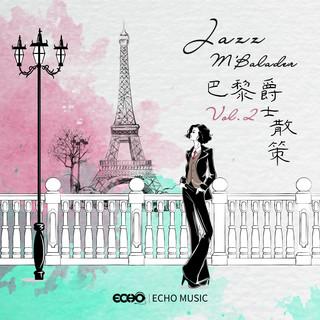 巴黎爵士散策 Vol.2 Jazz M'Balader  Vol.2