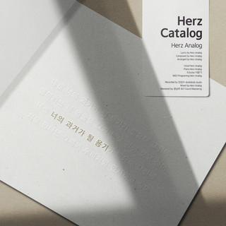 Herz Catalog - Preparing To Leave