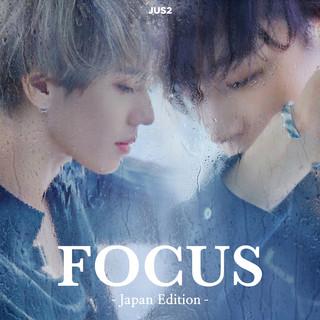 FOCUS ON ME - Japanese Ver. - (Focus On Me - Japanese Version)