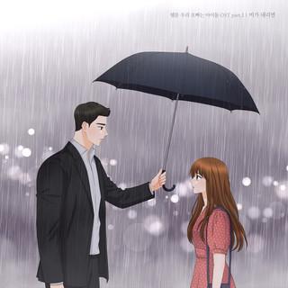 네이버 웹툰 '우리 오빠는 아이돌' Pt.1 (Naver webtoon 'My oppa is an idol') (Original Soundtrack)