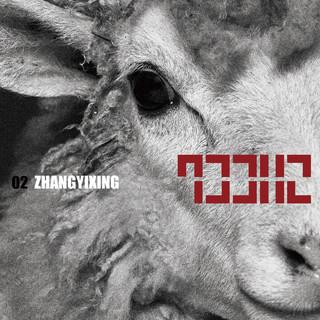 LAY 02 SHEEP