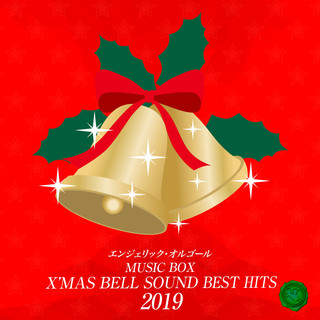 2019 X'MAS BELL SOUND BEST HITS (2019 Xmas Bell Sound Best Hits)