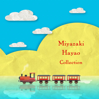 神隱少女 / 宮崎駿.經典動畫音樂盒 (Miyazaki Hayao Collection)