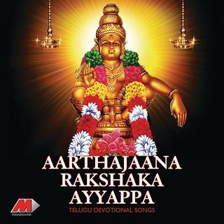 Aarthajana Rakshaka Ayyappa