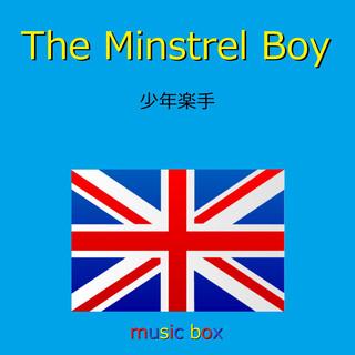 The Minstrel Boy (アイルランド民謡) (オルゴール) (The Minstrel Boy (Music Box))