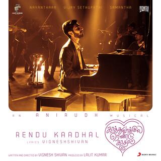 Rendu Kaadhal (From