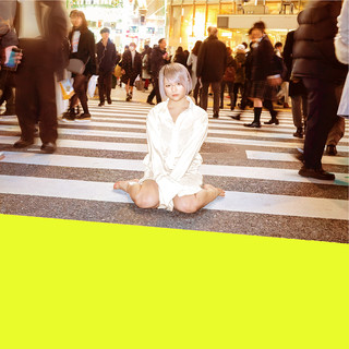 Give me a hand (食品まつり a.k.a foodman Remix) (Give Me a Hand (Shokurinmatsuri a.k.a foodman Remix))