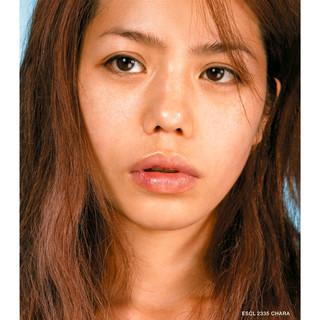 初恋 (Hatsukoi)