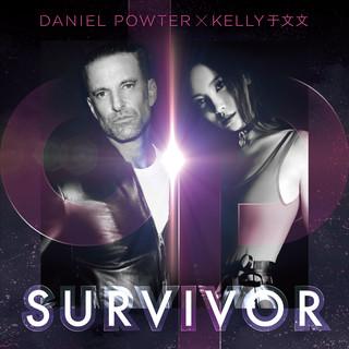 Survivor (feat. 于文文)