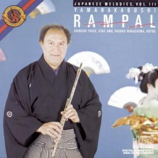 長笛演奏日本民謠 & 歌曲 (第三輯) (Yamanakabushi:Japanese Melodies, Vol. III)