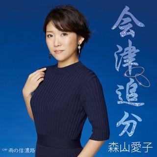 Aizu Oiwake