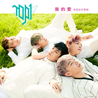 TOP1 「我的愛」寫真迷你專輯