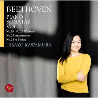Beethoven Piano Sonatas Vol. 2:Appassionata & Waldstein