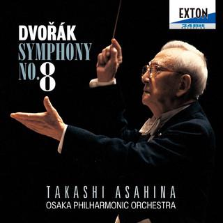 ドヴォルザーク 交響曲第 8番: 朝比奈 隆