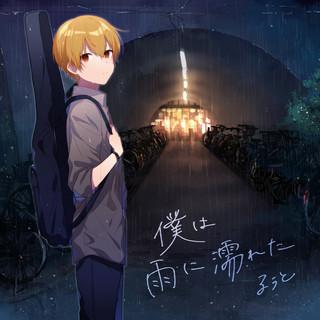 夜桜非行 (Cherry Blossom In Nightscape)