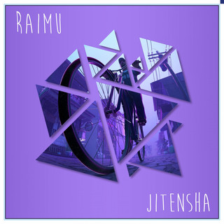 Jitensha