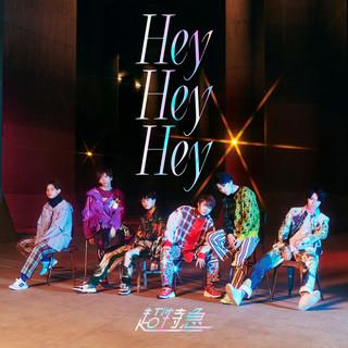 Hey Hey Hey (Special Edition) (Hey Hey Hey Special Edition)