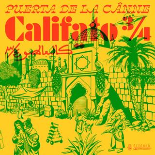 Puerta De La Cânne