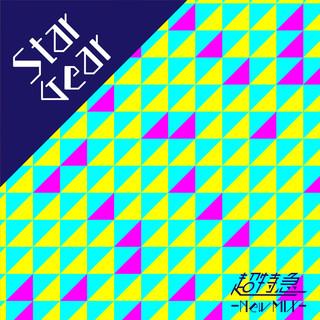 Star Gear (New Mix) (Star Gear New Mix)