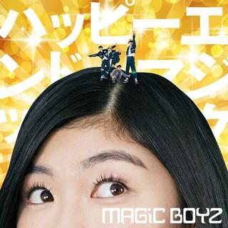 ハッピーエンドマジック (Special Edition)