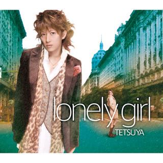 Lonely Girl (ロンリーガール)