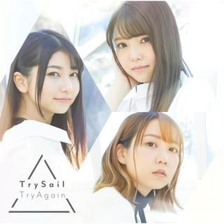 TryAgain (Try Again)