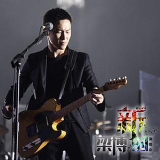 梁博 2014 新的北京演唱會