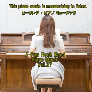 angel piano J-Pop Rock Band Piano Music Vol.27