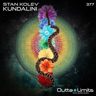 Kundalini EP