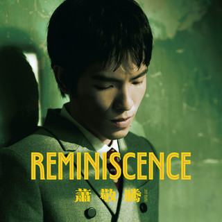 Reminiscence (搶聽)