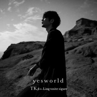 Yesworld