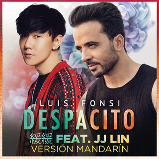 Despacito 緩緩