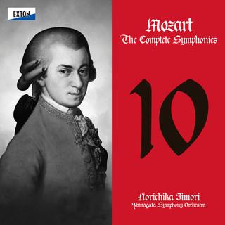 モーツァルト 交響曲全集 No. 10