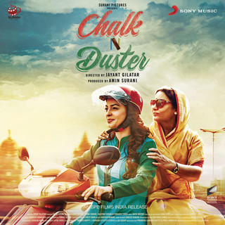 Chalk N Duster (Original Motion Picture Soundtrack)