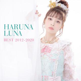 HARUNA LUNA BEST 2012 - 2020
