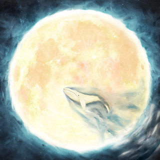 고래와 달 上