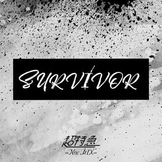 SURVIVOR (New Mix) (Survivor New Mix)