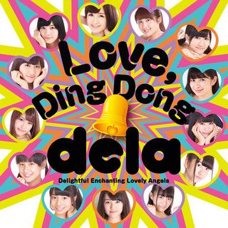 Love, Ding Dong (Type - A)