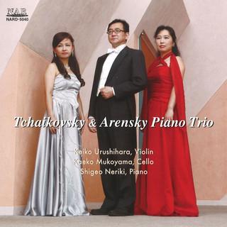 チャイコフスキー & アレンスキー:ピアノ三重奏曲 (Tchaikovsky & Arensky Piano Trio)
