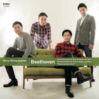 ベートーヴェン 弦楽四重奏曲全集 [3] 第3番 & 第9番 (Beethoven String Quartets Nos. 3 & 9)
