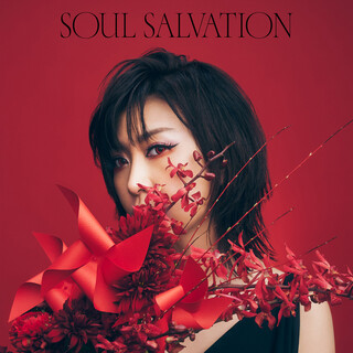 Soul Salvation (Single)