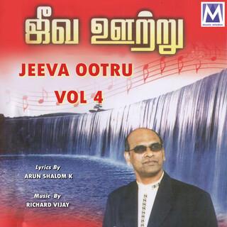 Jeeva Ootru, Vol. 4