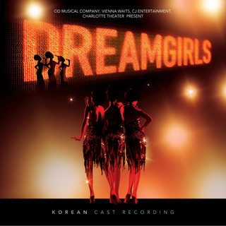 Dreamgirls (Korean Cast Recording) (드림걸즈 (코리안 캐스트 레코딩))