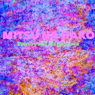 密なハコ (Mitsuna Hako)