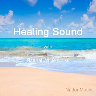 聲音治療系列:大自然的流行樂