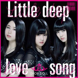 Little deep love song