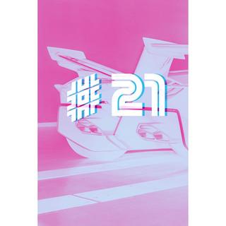 Compilation #21