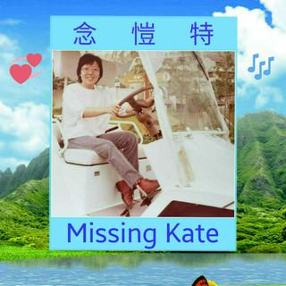 Harris Tsang's Musical Work (Missing Kate)
