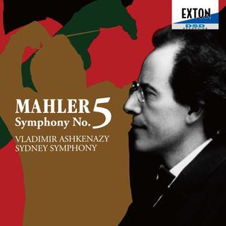 マーラー:交響曲 第 5 番