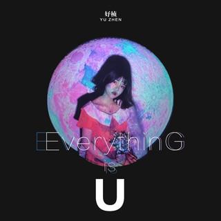 Everything is U